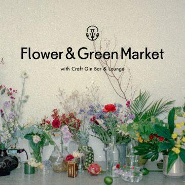 青山・国連大学で開催された「Flower & Green Market」に出店!